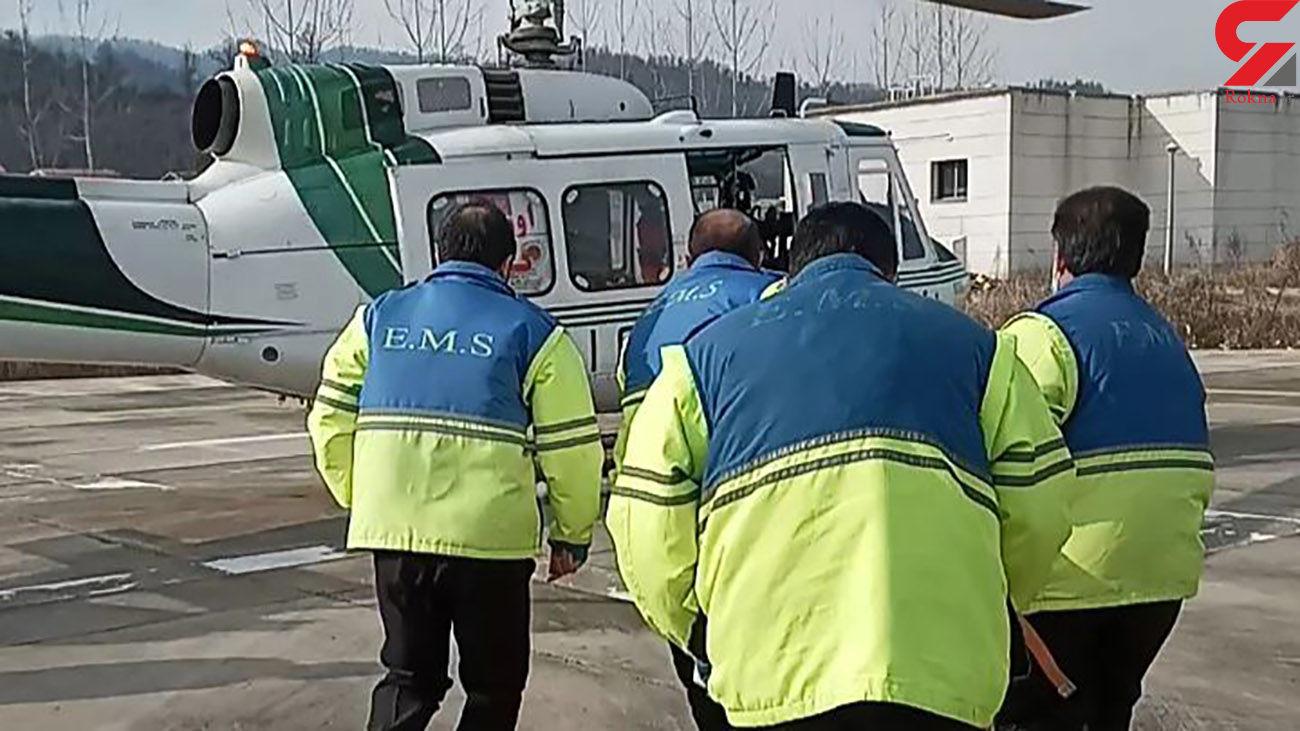 پرواز بالگرد اورژانس گیلان برای نجات جان بانوی آستارایی