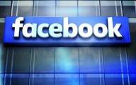 واحد مخفی فیس بوک گوشی می سازد