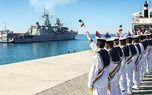 تمام کوشش نیروی دریایی برای ثبات و امنیت کشور