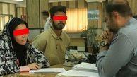 الهام از من قاتل اعدامی ساخت! / ردپای زنانه در جسد سوخته بهرام + عکس