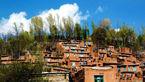 روستایی شگفت انگیز با منظره های حیرت انگیز+ عکس
