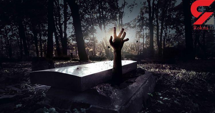 جزییات حرکت اجساد داخل قبرها !
