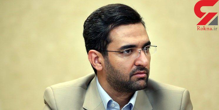 پاسکاری تنظیم بازار موبایل بین 2 وزیر کابینه روحانی + سند