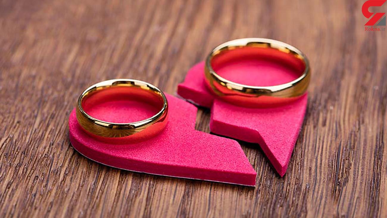 حکم متفاوت دادگاه علیه مردی که درخواست طلاق کرده بود !