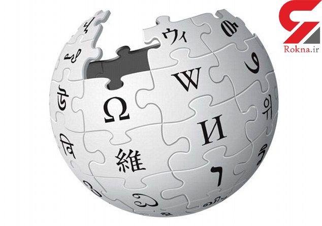 درگیری رباتهای ویکیپدیا بایکدیگر