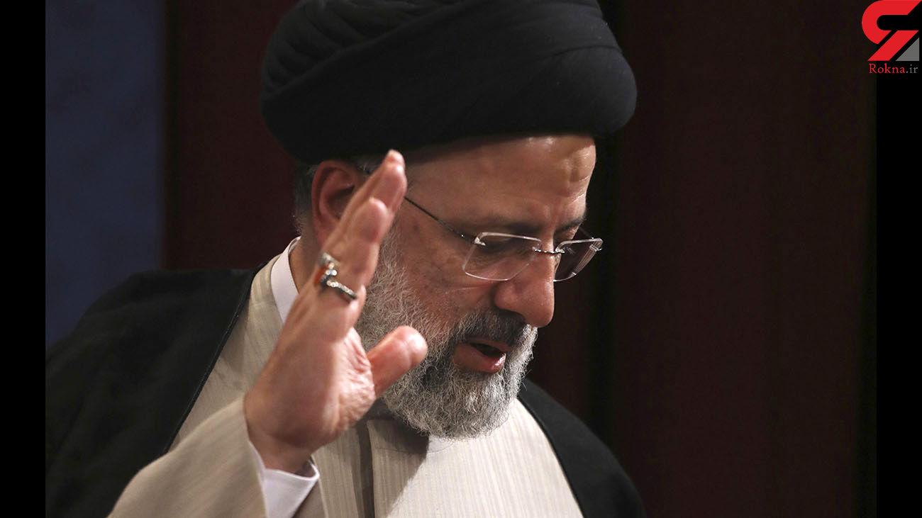 نامه هشدار اهالی بورس به سید ابراهیم رئیسی