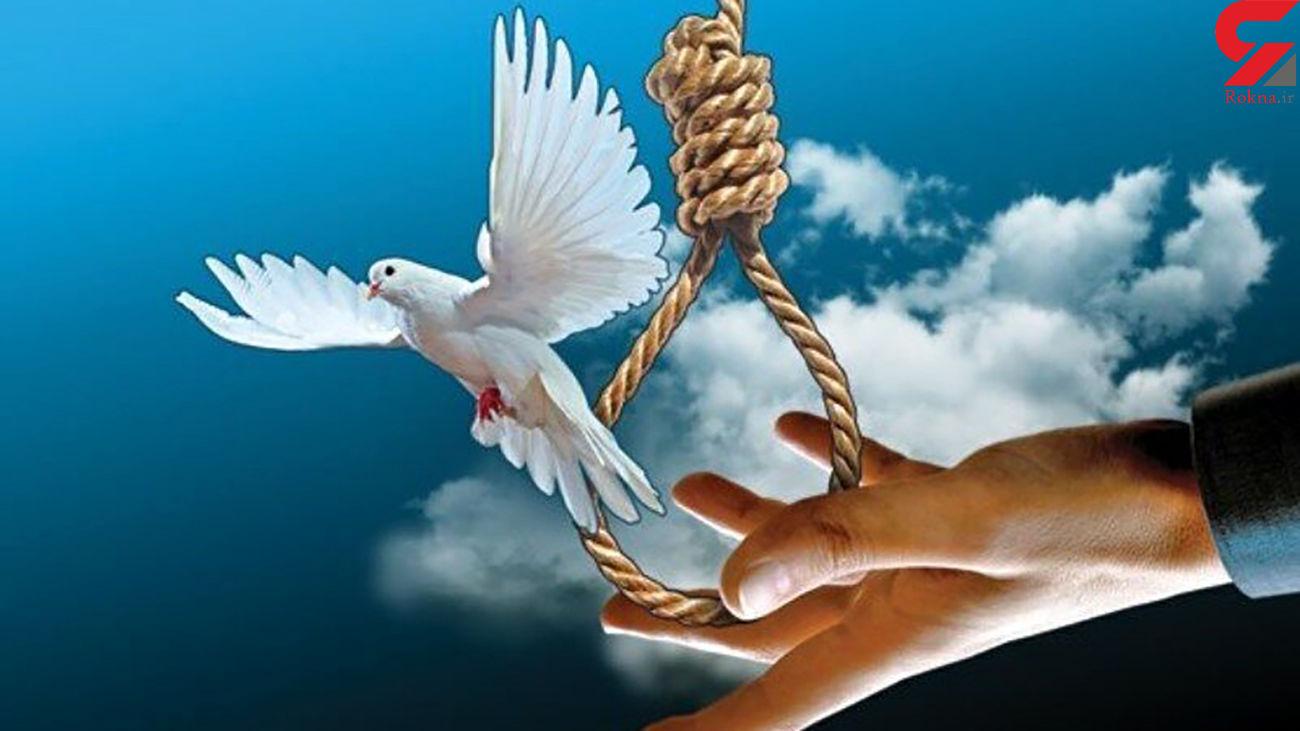 چرا قاتل اهوازی در اصفهان اعدام نشد؟