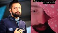 محسن افشانی و تلخ ترین اتفاق این روزهایش  + عکس
