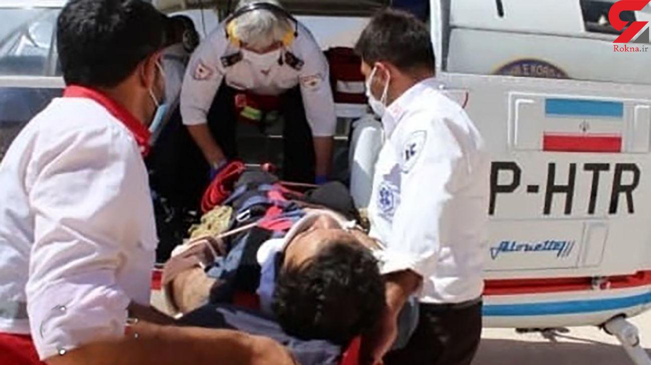 پرواز هلیکوپتر اورژانس برای نجات مرد 42 ساله + عکس و فیلم
