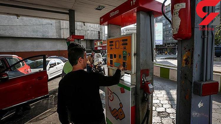 نماینده مجلس: اصلاح قیمت بنزین بخشی از قانون هدفمندی یارانهها و به سود کشور است