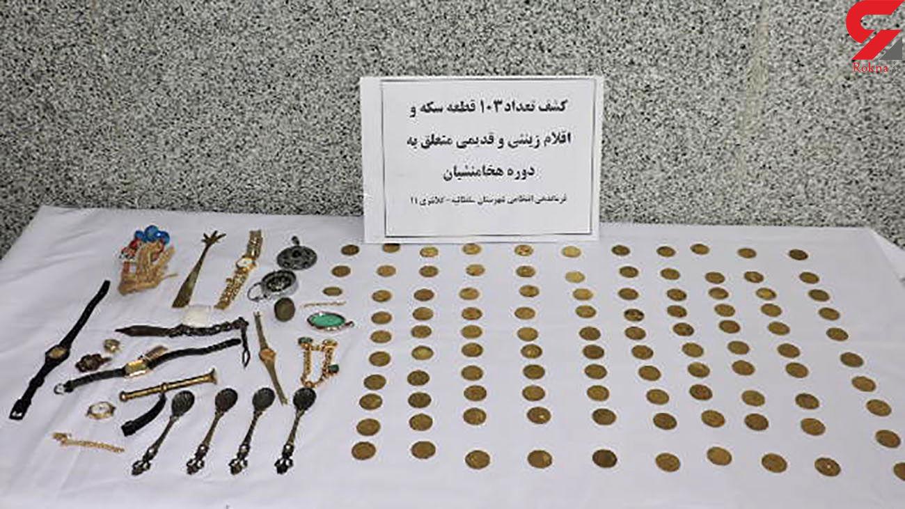 کشف 103 سکه هخامنشی در سلطانیه + عکس