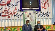 علی لاریجانی در مازندران رای خود را به صندوق انداخت / قهر کردن با صندوق رای معنی ندارد + عکس