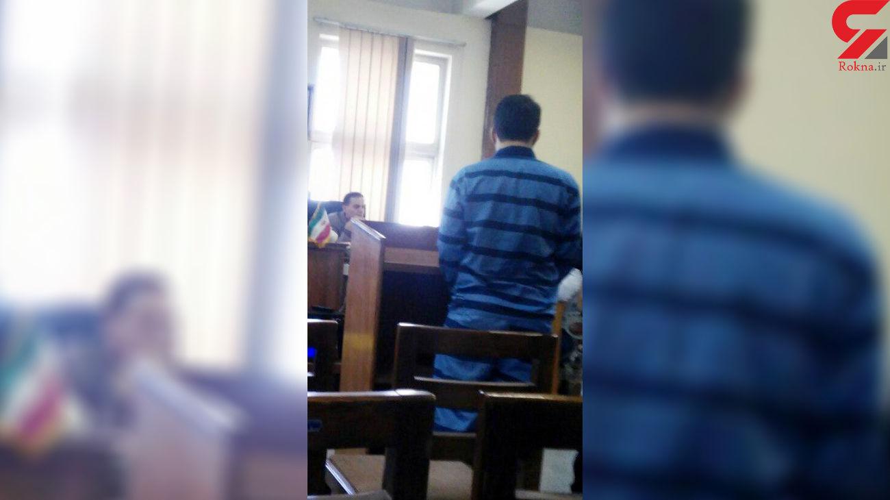 آزادی قاتل ناپدری پس از شانزده سال / برادر ناتنی پول می خواست ! + عکس