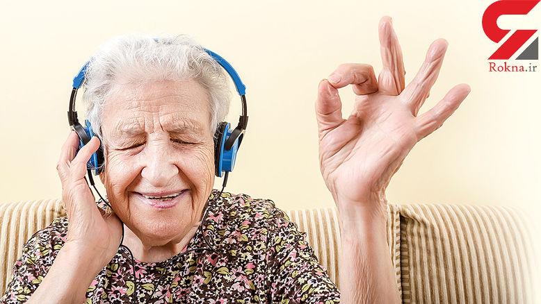 موسیقی درمانی به جای مصرف دارو / آرامش روان و تسکین دردها با ملودی