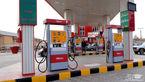 سهمیه بنزین خرداد ماه امشب واریز میشود