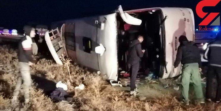 واژگونی اتوبوس در مسیر تهران-کلاله / 19 نفر کشته شدند