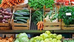 سبزیجات چاقکننده را بشناسید