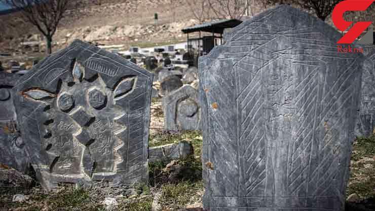 اجنه در «گورستان سپید» مازندران از چه چیزی محافظت میکنند / اینجا اجساد نمیپوسند!+ تصاویر
