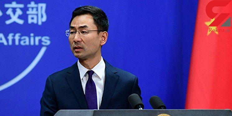 واکنش چین به حادثه نفتکشها در دریای عمان: همه طرفها خویشتنداری کنند