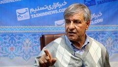 تعیین زمان محاکمه عضو سابق هیئت مدیره استقلال