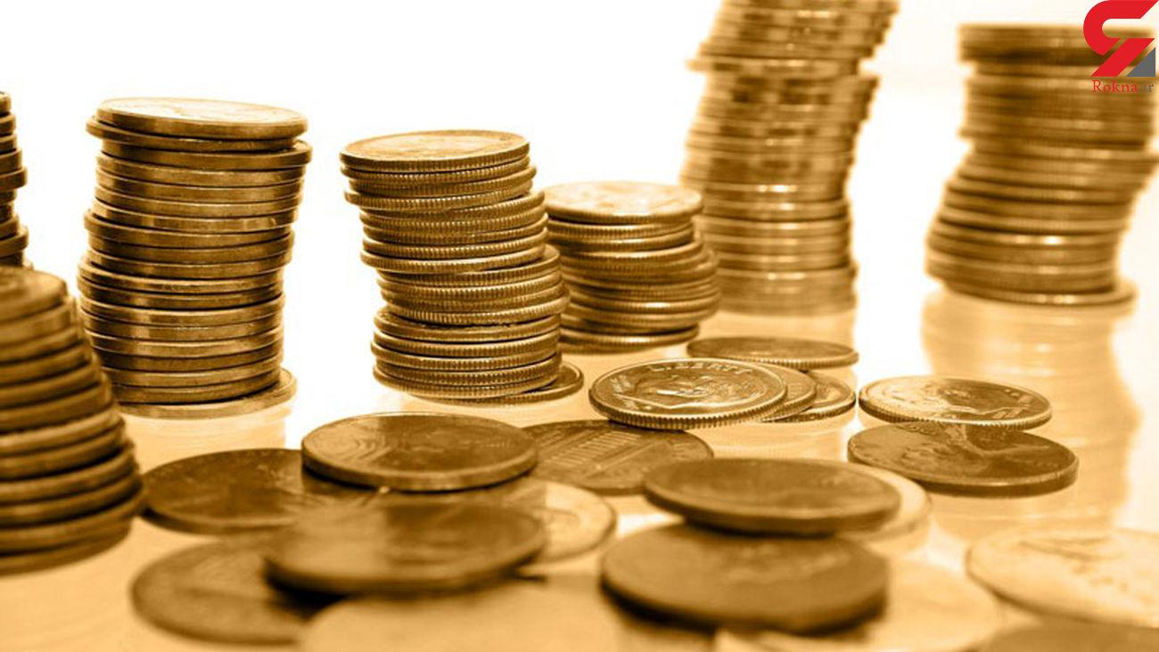 قیمت سکه و قیمت طلای 18 عیار امروز دوشنبه 28 مهر ماه 99