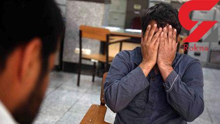 میهمانی شبانه دو جوان در لواسان رنگ خون گرفت/ قتل به خاطر 500 هزارتومان !+عکس