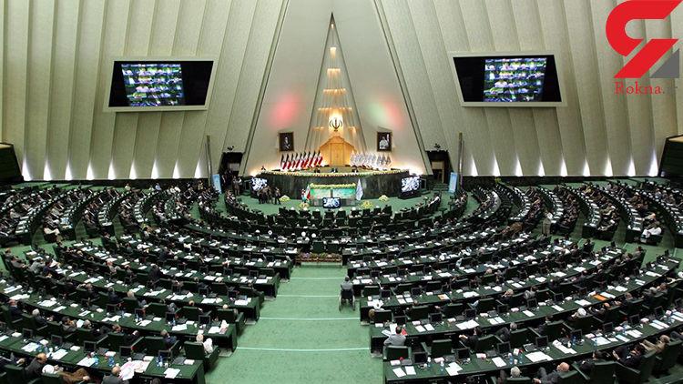 مقایسه تعداد نمایندگان ردصلاحیت شده مجلس نهم و دهم