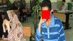 زن خیانتکار به همراه جوان غریبه شوهرش را کشت / این زن از طلاق می ترسید