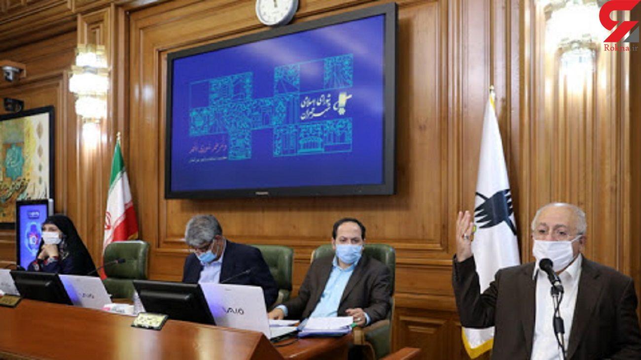 واکنش کمیسیون نام گذاری های شورای شهر تهران به اعتراض فرمانداری + متن نامه