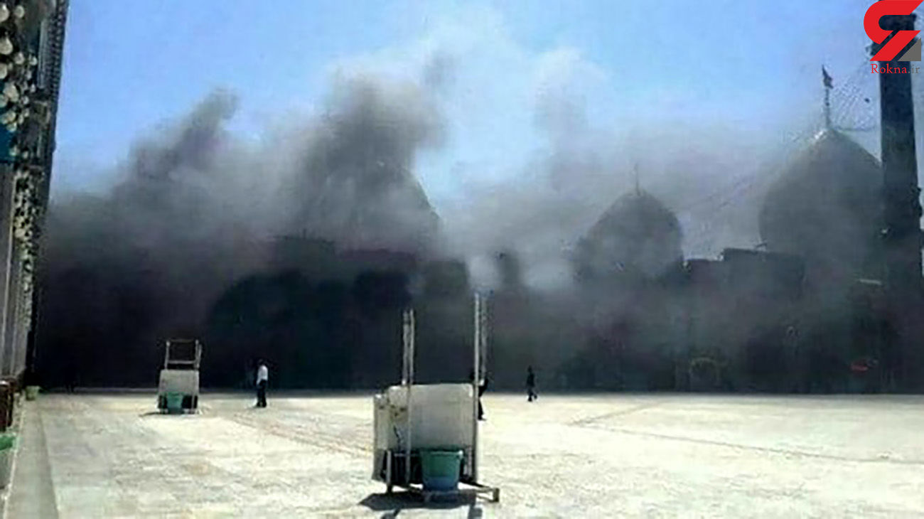 آتش سوزی بزرگ در مسجد جمکران قم + عکس