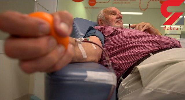 این مرد 81 ساله پس از 6 دهه اهدای خون بازنشسته شد!/نجات جان دو میلیون و 400 هزار کودک