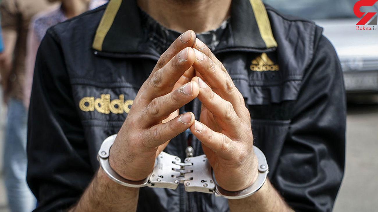 دستگیری سلطان داروهای کمیاب در تهران