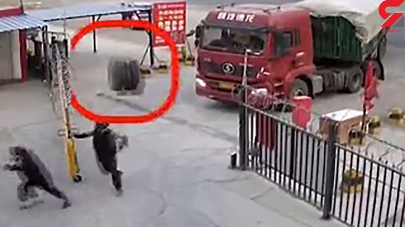 فیلم صحنه وحشتناک از پرواز مرگبار لاستیک کامیون / چینی ها فرار کردند