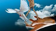 پایان کابوس 15 ساله قاتل در خداآفرین