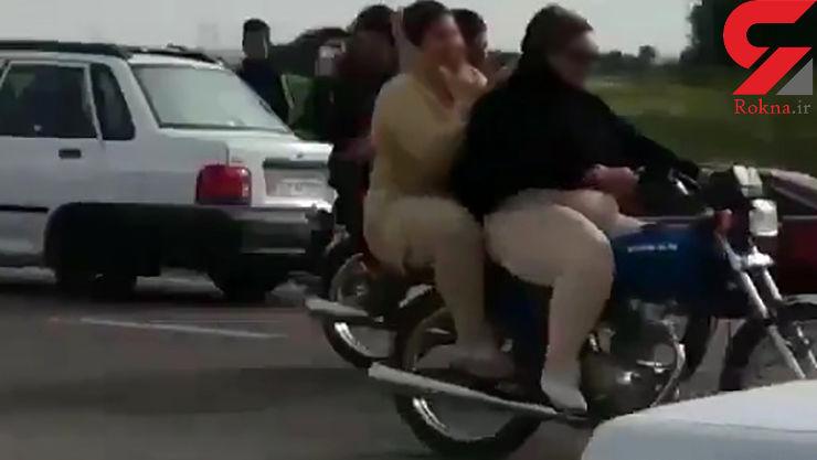 دور دور دردسرساز 2 دختر موتورسوار با 20 پسر+فیلم و عکس