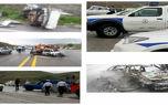 5 عکس از صحنه آتش گرفتن خودروها در تصادف زنجیره ای گردنه قوشچی