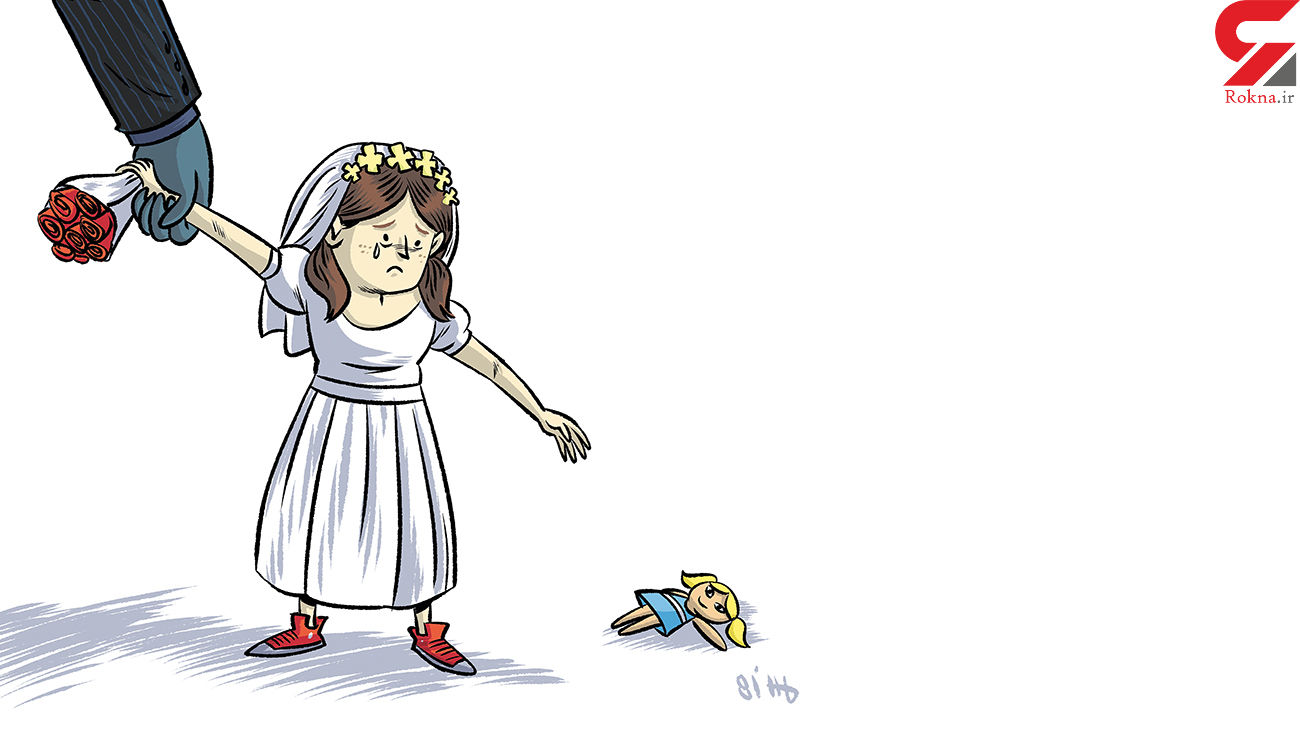 کودکی و ازدواج / تلاقی 2 رویداد حساس