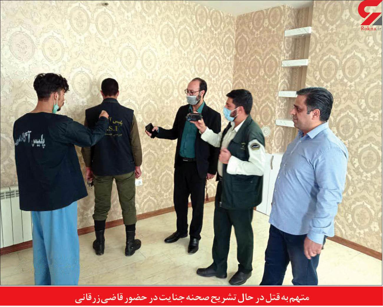 عکس خواستگار قاتل در محل جنایت / جزئیات اعتراف به قتل 2 زن جوان مشهدی