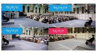 دروغ ضدانقلاب ها درباره جلسه خارج فقه مقام معظم رهبری افشا شد