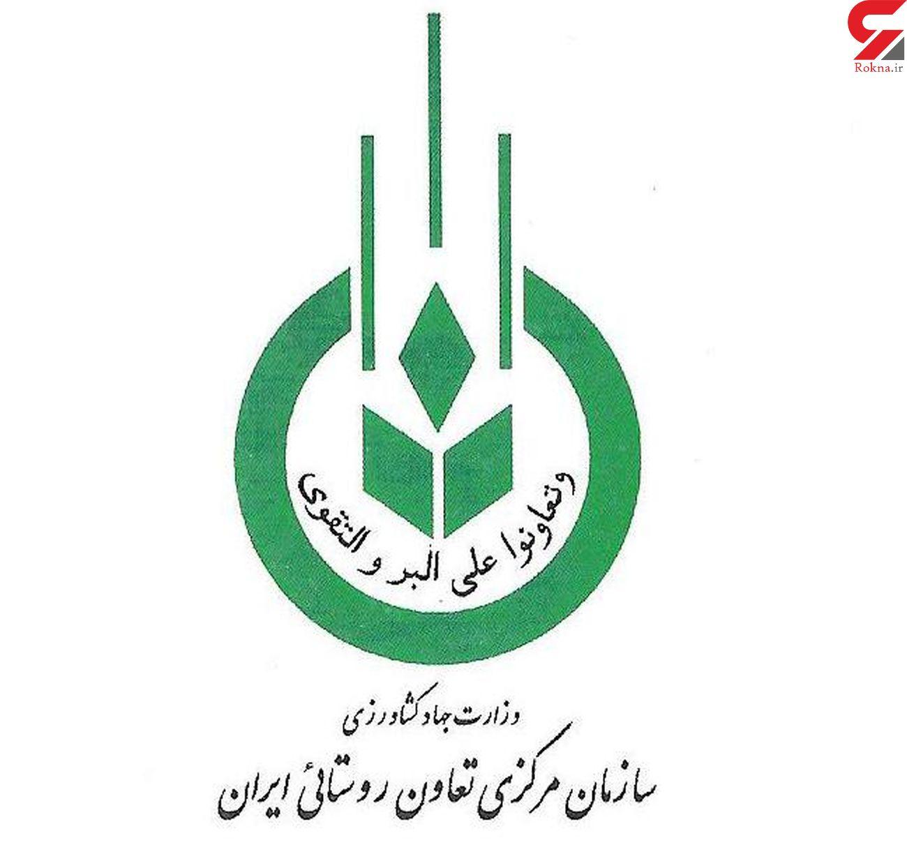 توزیع روغن خوراکی به قیمت منصوب ستاد تنظیم بازار.،توسط شرکت تعاونی روستایی استان گیلان