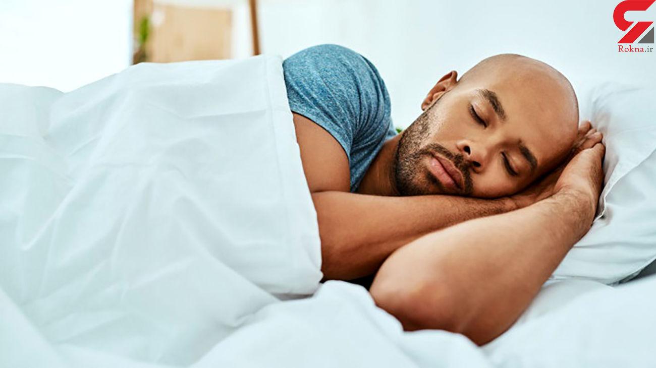با این مکمل ها راحت می خوابید