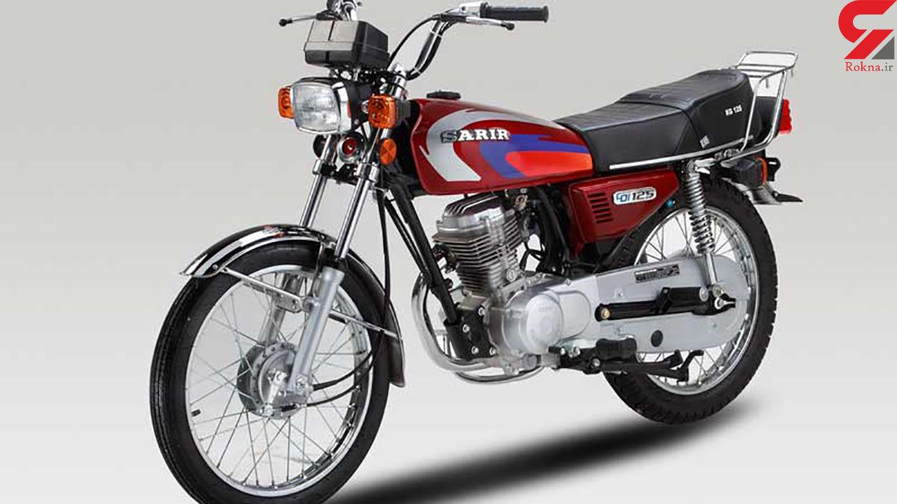 قیمت موتورسیکلت در 16 مرداد ماه + جدول