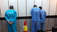 عاملان ایجاد رعب و وحشت در نقده دستگیر شدند