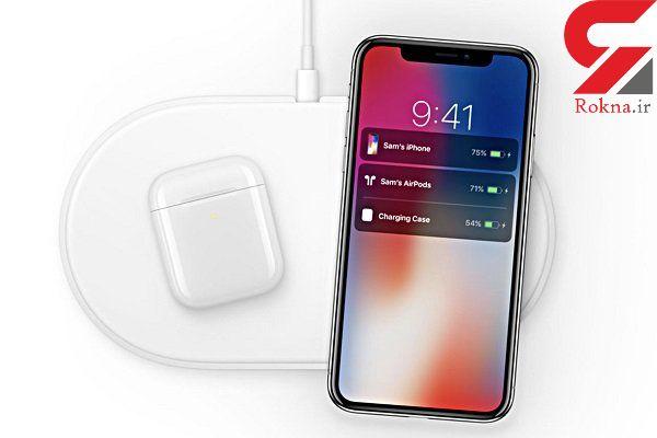 اپل مرموزترین شارژر بی سیم را تولید کرد