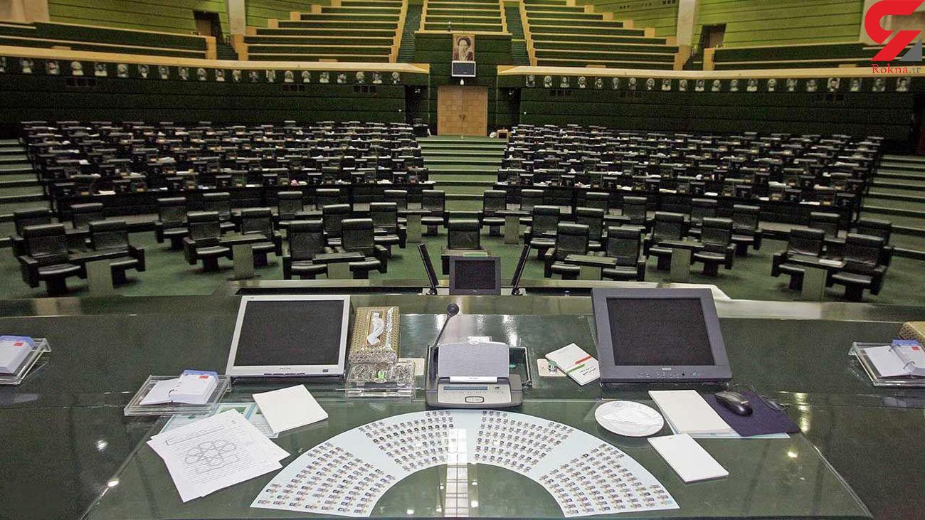 7 وزیر به کمیسیون های مجلس میروند