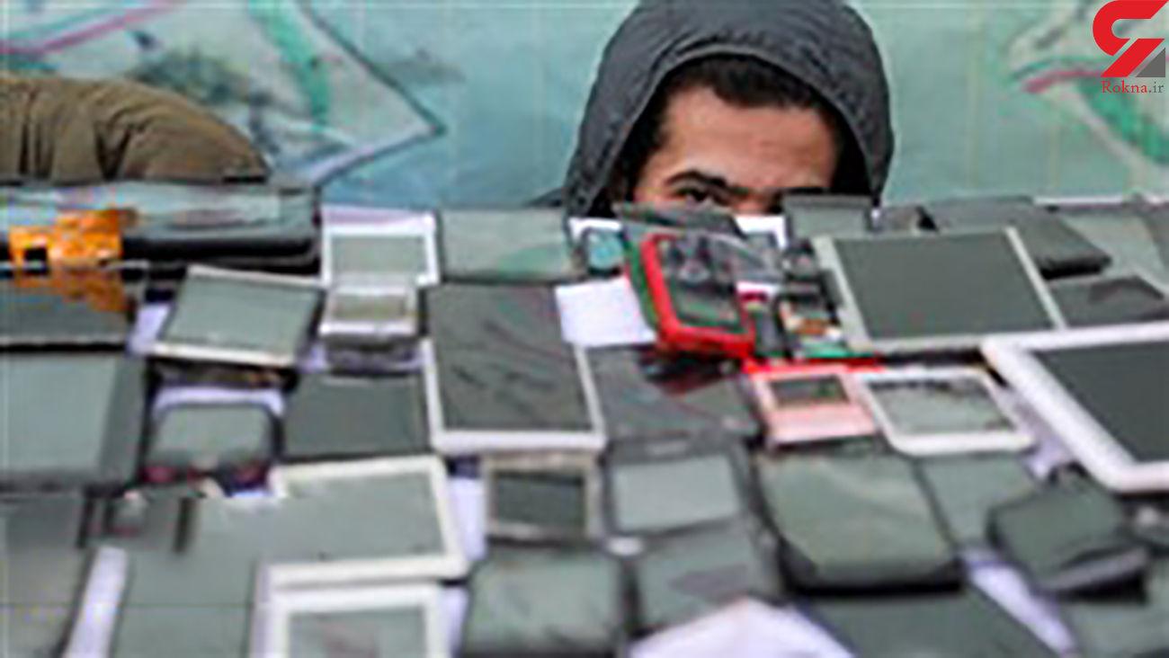 دستگیری موبایل قاپ حرفه ای