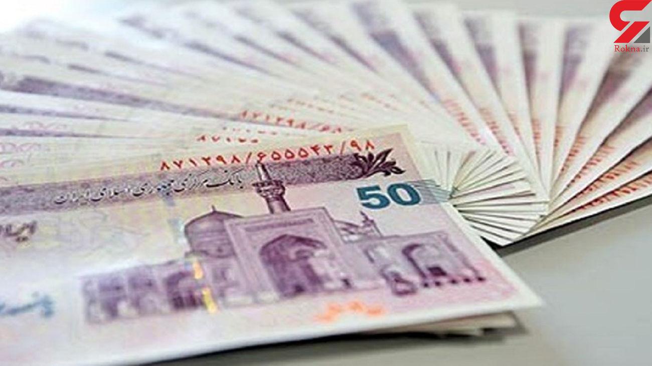 چک پول تقلبی در بهارکشف و ضبط شد
