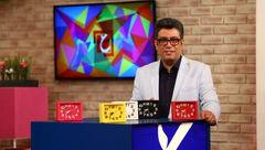 ویژه برنامه شب یلدای شبکه سه با اجرای رشیدپور