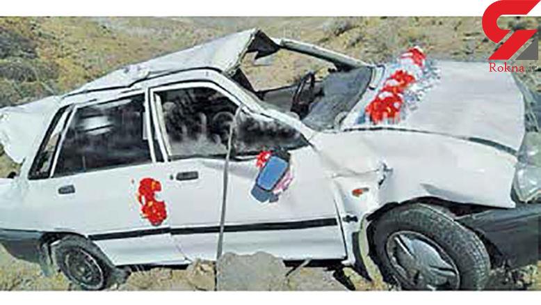 مرگ تلخ داماد داخل ماشین گل زده / عروس و داماد با پراید به دره لوشان سقوط کردند و ..! + عکس