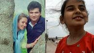 فیلم مستند از یک قتل عام فجیع در ورامین ! + عکس مقتولان